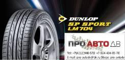 Dunlop SP Sport LM704, 205/50 R16 87V