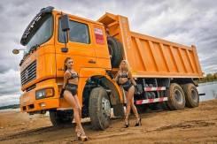 Куплю японские, европейские и китайские грузовики!