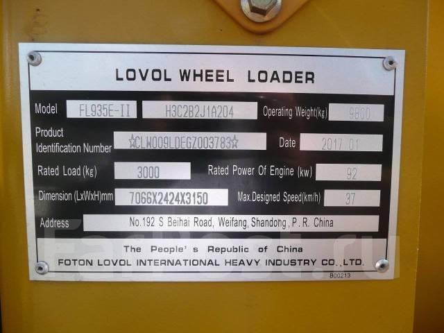 Foton. Продаю погрузчик Lovol 935E ll, 6 871 куб. см., 3 000 кг.