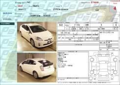 Toyota Prius. автомат, передний, 1.8 (99л.с.), бензин, 168тыс. км