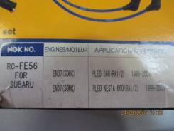 Высоковольтные провода. Subaru Pleo Двигатель EN07