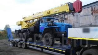 Урал. Продам Галичанин 55713-3, 25 000 кг., 21 м.