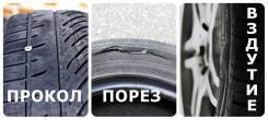 Ремонт шин, вулканизация легковые, джипы, грузовые. На Луговой.