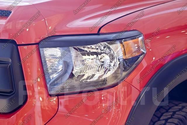 Накладка на фару. Toyota Tundra, UPK50, UPK51, USK52, USK57, UPK56 Двигатели: 1URFE, 3URFE. Под заказ