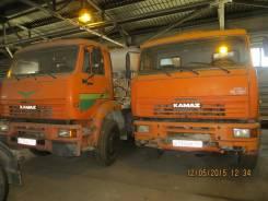 Tigarbo. Автобетоносмеситель 9DA 69364U 9, 9,00куб. м.