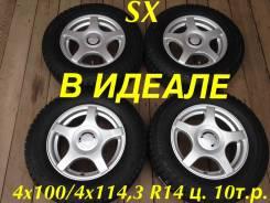 BBS SX. 5.5x14, 4x100.00, 4x114.30, ET38
