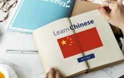 Набор группы по китайскому языку для детей