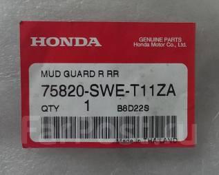Брызговики. Honda CR-V, RE, RE3, RE4, RE5, RE7 Двигатели: K24A, K24Z1, K24Z4, R20A1, R20A2