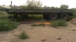 Чмзап. Трал -5208, 30 000 кг.