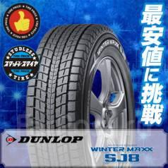 Dunlop Winter Maxx SJ8. зимние, без шипов, 2017 год, новый