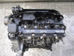 Двигатель в сборе. BMW 3-Series, E46/2, E46/2C, E46/3, E46/4, E46/5, E90, E91, E92 BMW 5-Series, E60, E61 BMW X3, E83 Двигатель M47D20. Под заказ