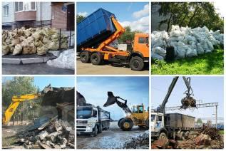 Уборка снега и Вывоз мусора