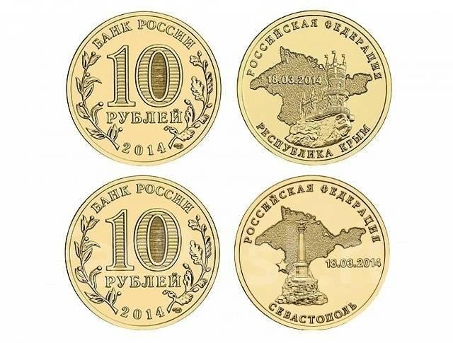 Севастопольский гвс читы на кубезумие