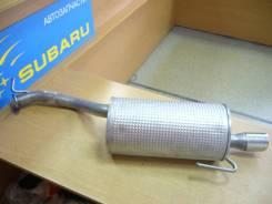 Глушитель Subaru Legacy Sedan, Wagon, 2.0/2.5/ Outback 2.5 98-03 98-03