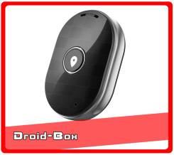 Умный GPS мини-трекер Smart Tracker S01 от Wonlex