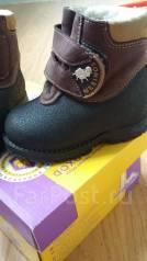 Обувь. 22