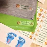 Кармашки для дет. сада. именные наклейки, бирки/стикеры для одежды