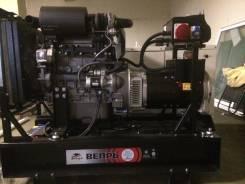 Аренда-прокат Генераторы дизель-20, 45, 120, 300 кВт, сварка, помпа.