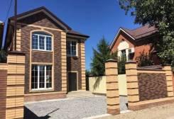 Продаю Дом 150 м2. площадь дома 135,0кв.м., от частного лица (собственник)