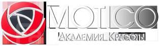 Академия Красоты Motico. Ручные техники татуажа. Обучение.