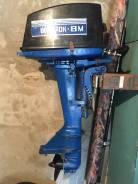 Ветерок. 8,00л.с., 2-тактный, бензиновый, нога S (381 мм)