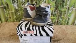 Осенние ботинки Зебра на мальчика