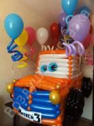 Фигуры из шаров, оформление мероприятий, сувениры.