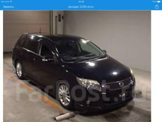 Toyota Corolla Fielder. ZRE142G, 2ZRFE