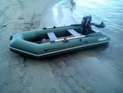 Мастер лодок Аква-Мастер 280. Год: 2015 год, длина 2,80м., двигатель подвесной, 5,00л.с., бензин