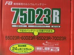 FB Super Nova. 65 А.ч., Прямая (правое), производство Япония