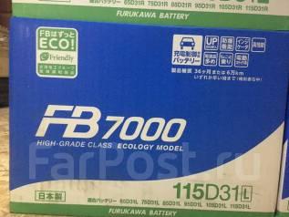 FB 7000. 90 А.ч., Обратная (левое), производство Япония