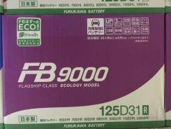 FB 9000. 92 А.ч., Прямая (правое), производство Япония
