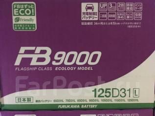 FB 9000. 92 А.ч., Обратная (левое), производство Япония
