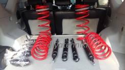 Комплект увеличения клиренса. Nissan Safari Nissan Patrol, Y61, Y60
