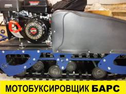 Барс Следопыт 500 RV16 DS. исправен, без птс, без пробега