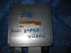 Блок управления рулевой рейкой TOYOTA RAV4