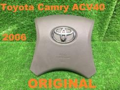 Подушка безопасности. Toyota Camry, ACV45, ACV41, ACV40, GSV40 Двигатели: 2GRFE, 2AZFE