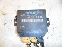 Блок управления парктроником Audi Audi A6 4B C5
