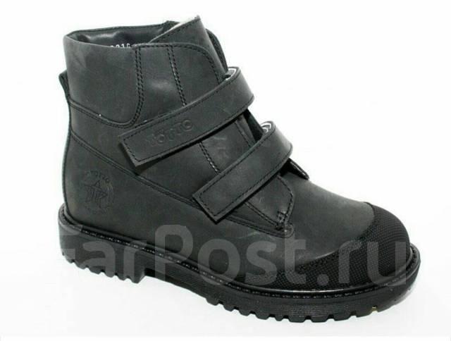 817286224 Ортопедическая детская обувь. Осень. Ботинки. м-н