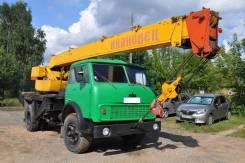 МАЗ 5334. , 180 куб. см., 14 000 кг., 14 м.