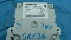 Блок управления. Infiniti G20 Infiniti G25, V36 Infiniti G35, V36 Infiniti G37, V36 Nissan Skyline, PV36, V36, NV36, KV36 Nissan Infiniti G37, CV36, H...