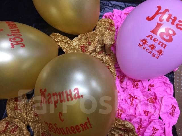 Воздушные шары на день рождения , ранняя бесплатная доставка .