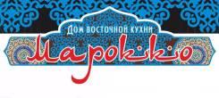 Официант. ООО Панорама. Комсомольская ул