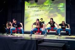 Студия современного танца «Adrenalin» набор