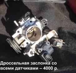 Заслонка дроссельная. Daihatsu Storia Toyota Duet Двигатель EJVE
