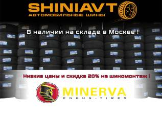 Minerva. Зимние, без шипов, 2017 год, без износа, 4 шт