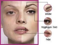 Перманентный макияж : акция любая зона 4000