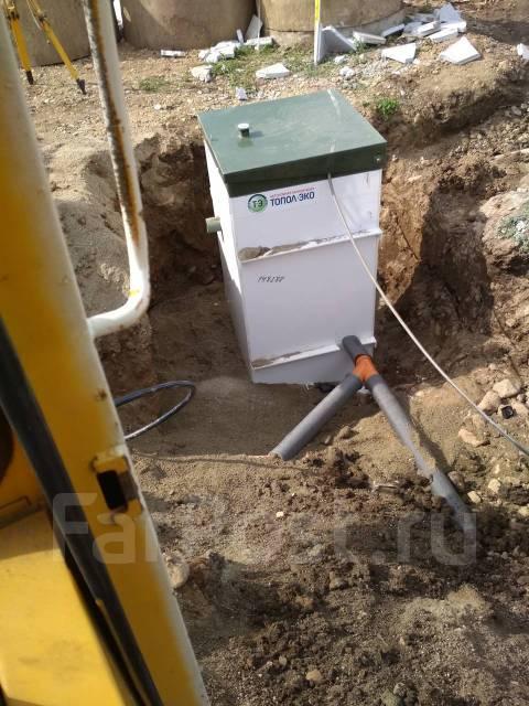 Монтаж, обслуживание отопления, водоснабжения, водоотведения