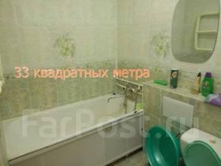 1-комнатная, улица Южно-Уральская 25. Столетие, агентство, 32 кв.м. Сан. узел