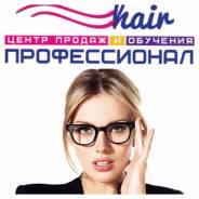 Август - Обучение по нанопластике, ботоксу, кератинам!
